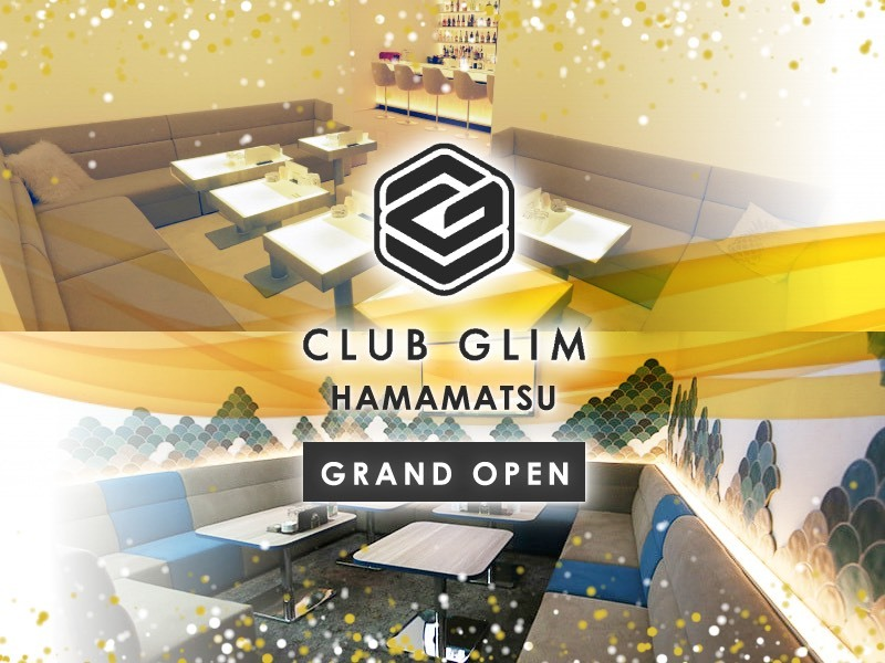 CLUB GLIM