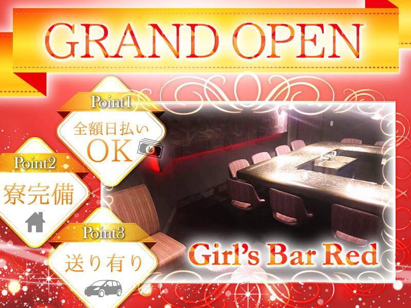 GRAND OPEN