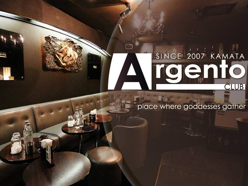 Argento CLUB