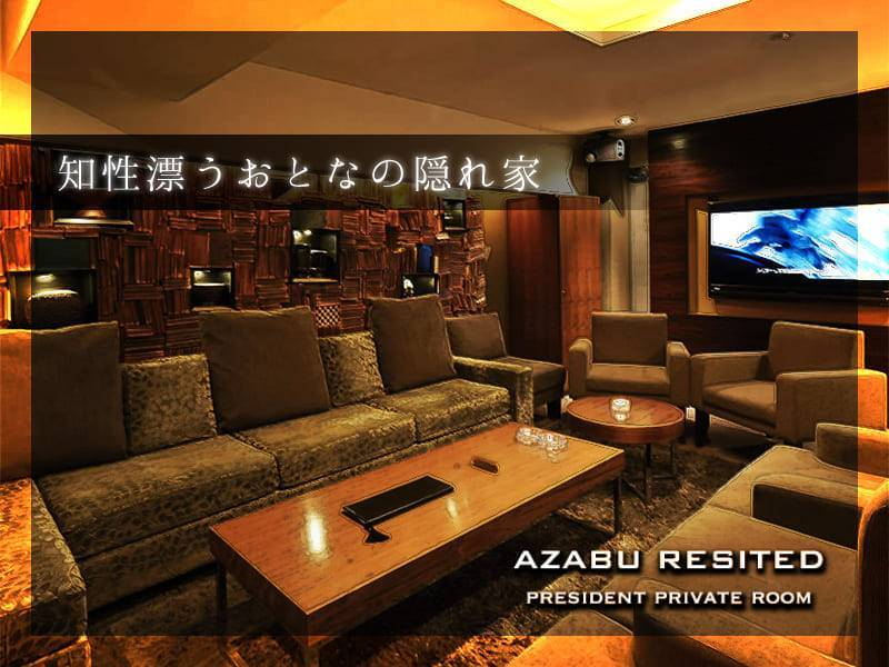 知性漂うおとなの隠れ家