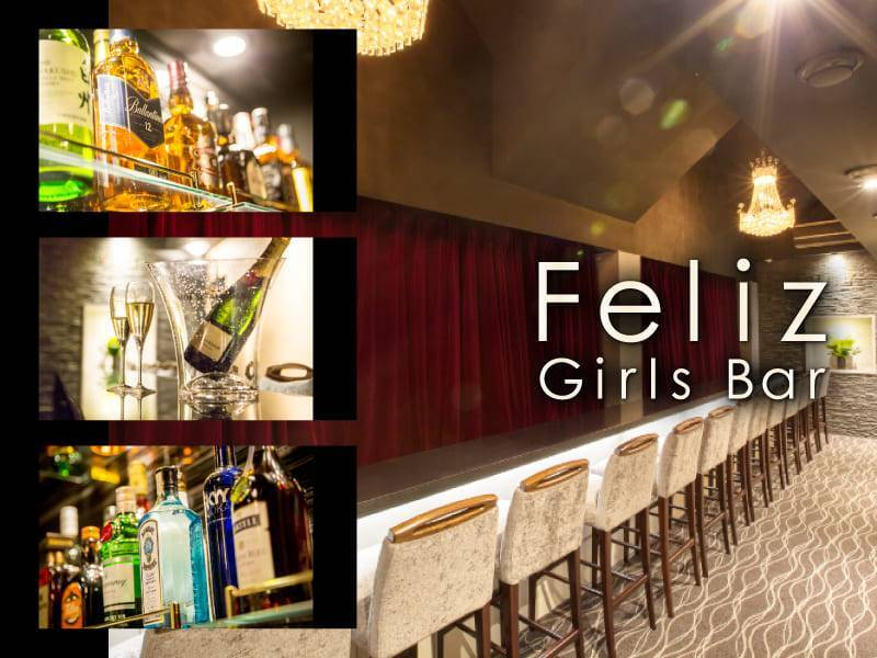 Feliz Girls Bar