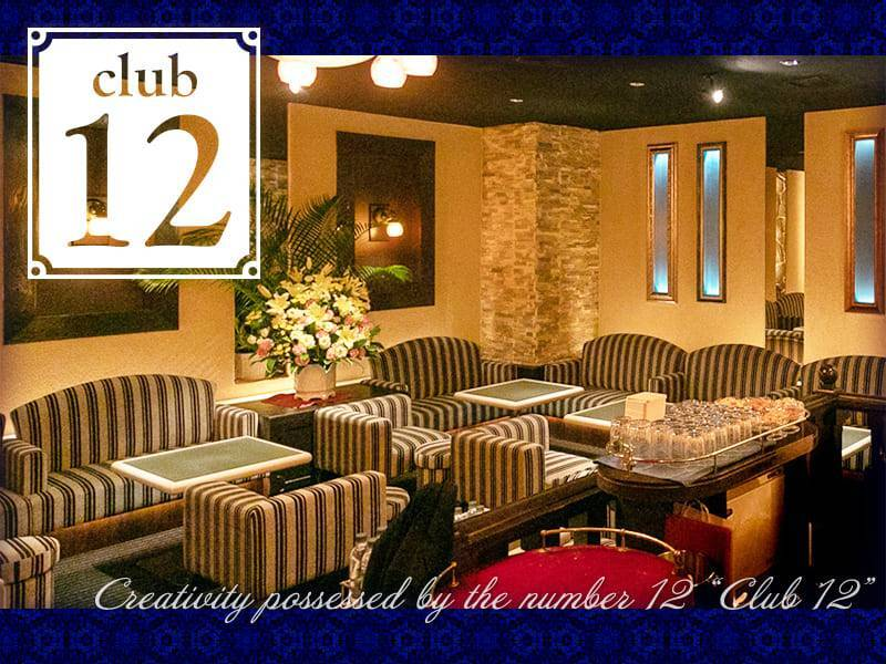 club 12
