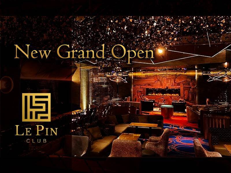 New Grand Open